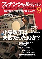 Schelz Berger JAPAN ブランドメッセージ